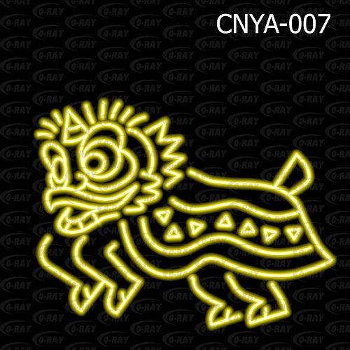 CORAY 舞獅燈飾