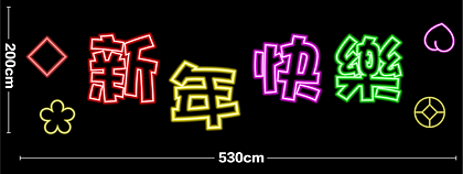 set 2 picture png-08.png
