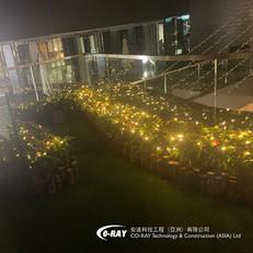 花燈 | Coray