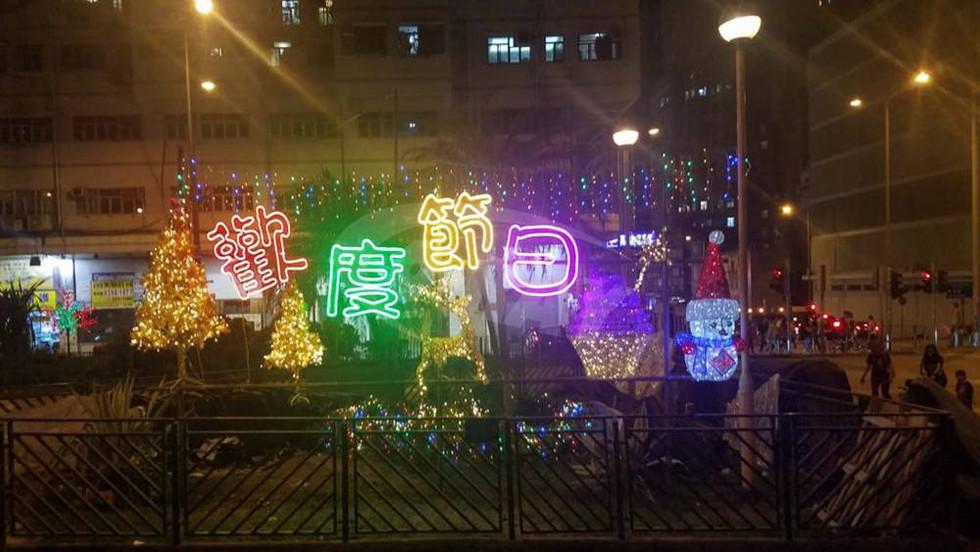 國慶燈字造型