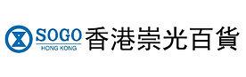 S-Sogo hk-02.jpg