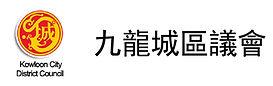 K-九龍城區-02.jpg