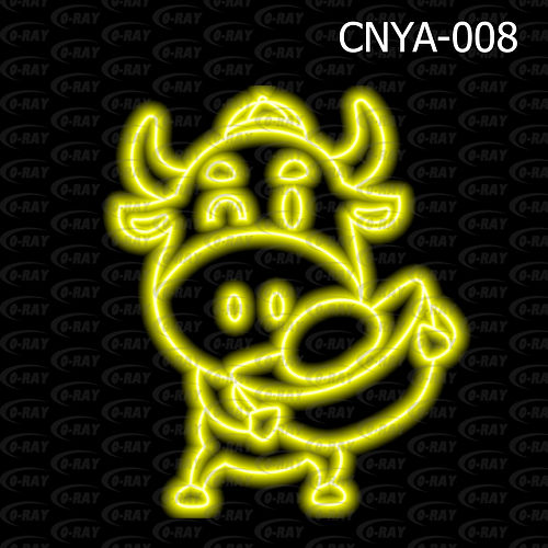 CORAY 牛年燈飾