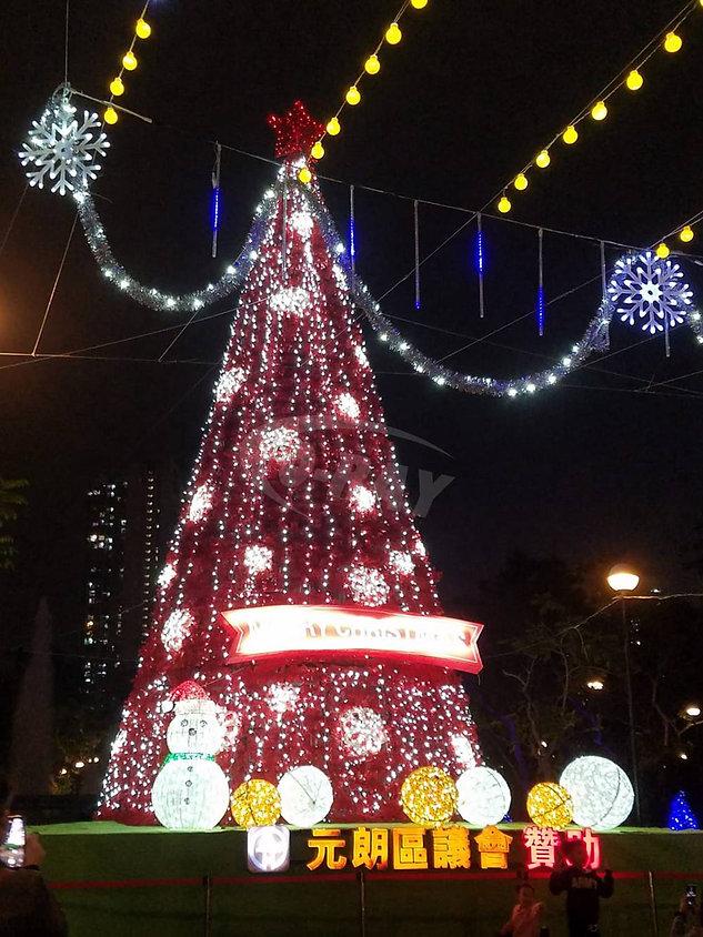 元朗聖誕樹.jpg