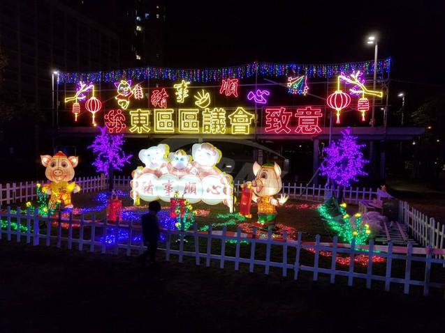 新年慶祝燈飾
