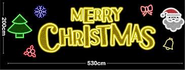 CO-RAY聖誕燈飾-皇牌套餐