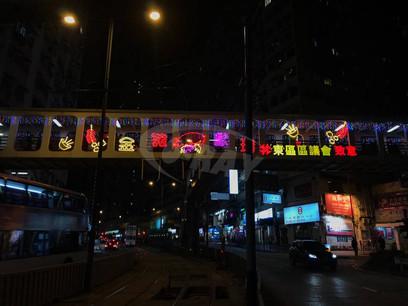 東區春節燈飾