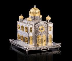 Miniature Synagogue Zdaka Box