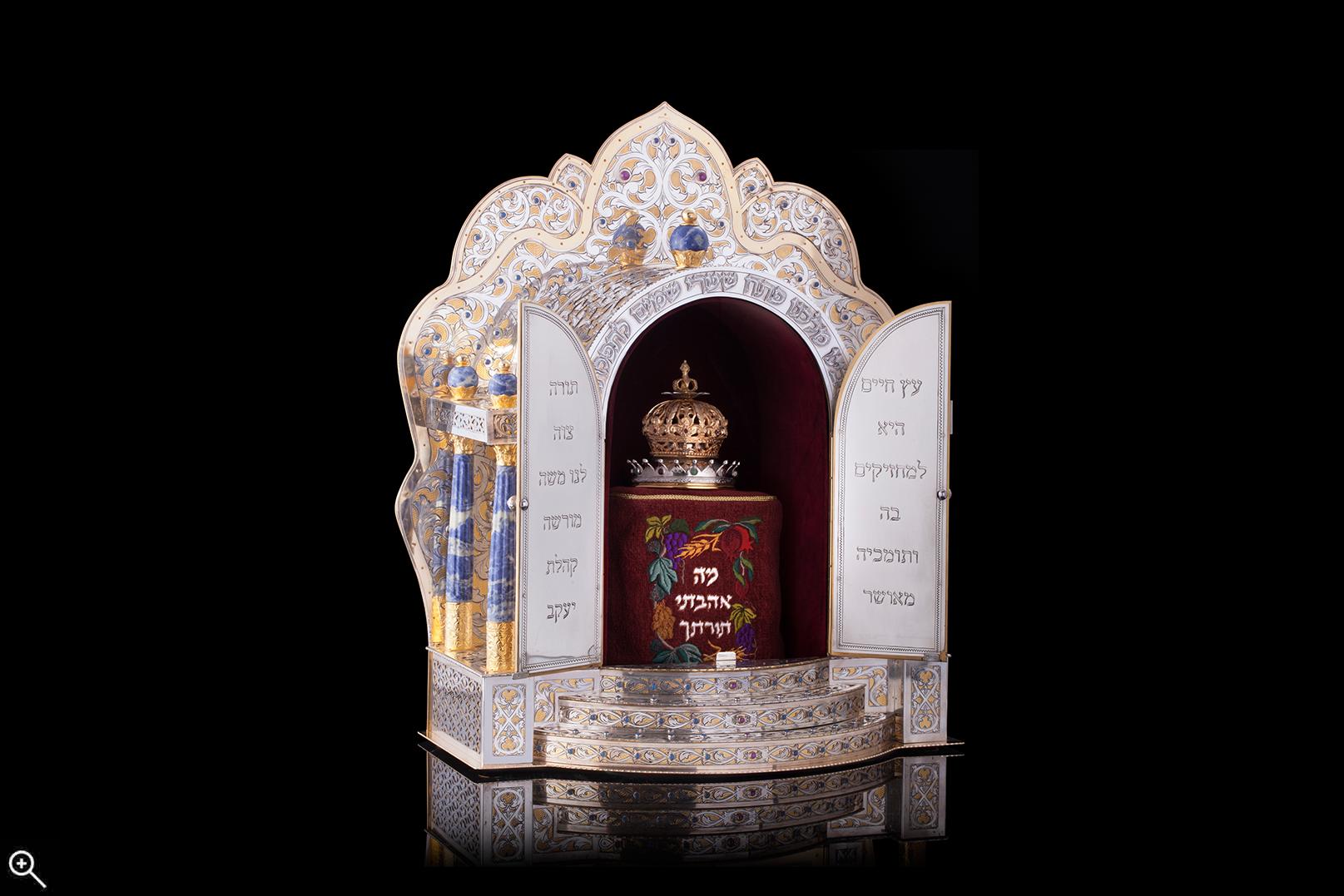 Miniature Torah Ark with Torah