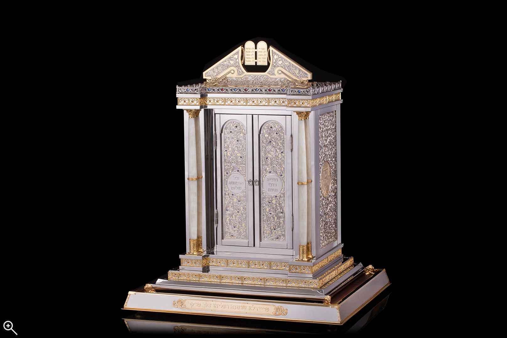 Torah Ark with Onyx Pillars