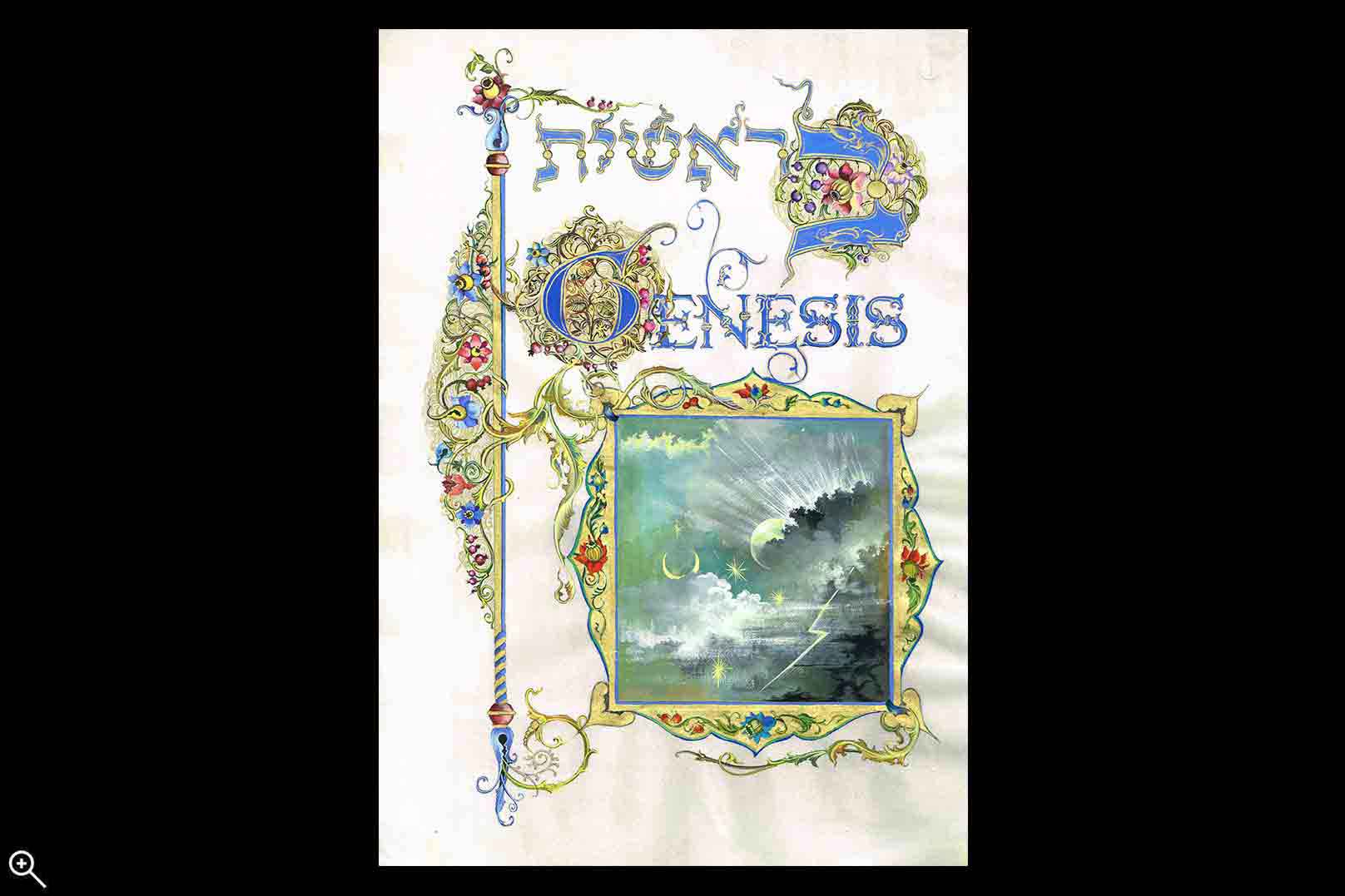 Genesis Cover Page