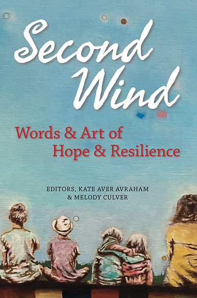 Second Wind-CoverFront.jpg