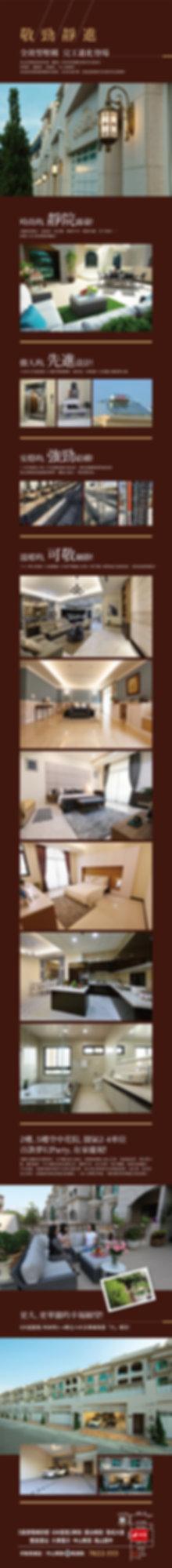 大禾墅-edm1-2.jpg