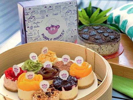 Purple Monkey Cakes