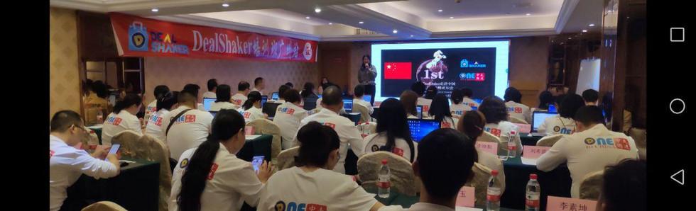 OneLife Dealshaker Wordshop China Pic4.j