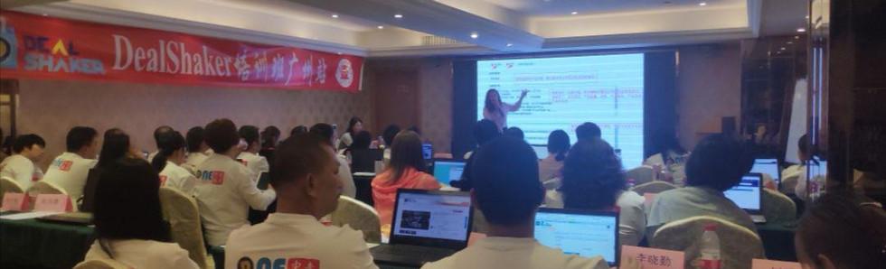 OneLife Dealshaker Wordshop China Pic5.j