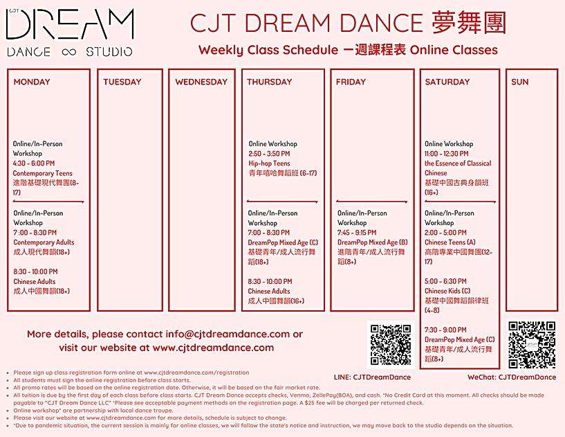 Weekly Schedule (1).png