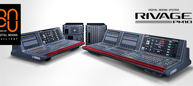 Yamaha Rivage PM10 gets even better!