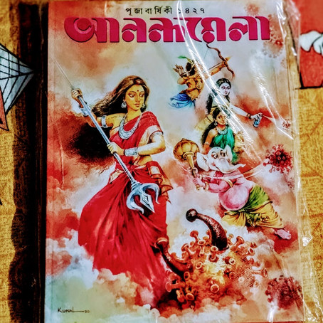 Anandamela Pujobarshiki, a magazine, a tradition, and here's what 2020 had to offer