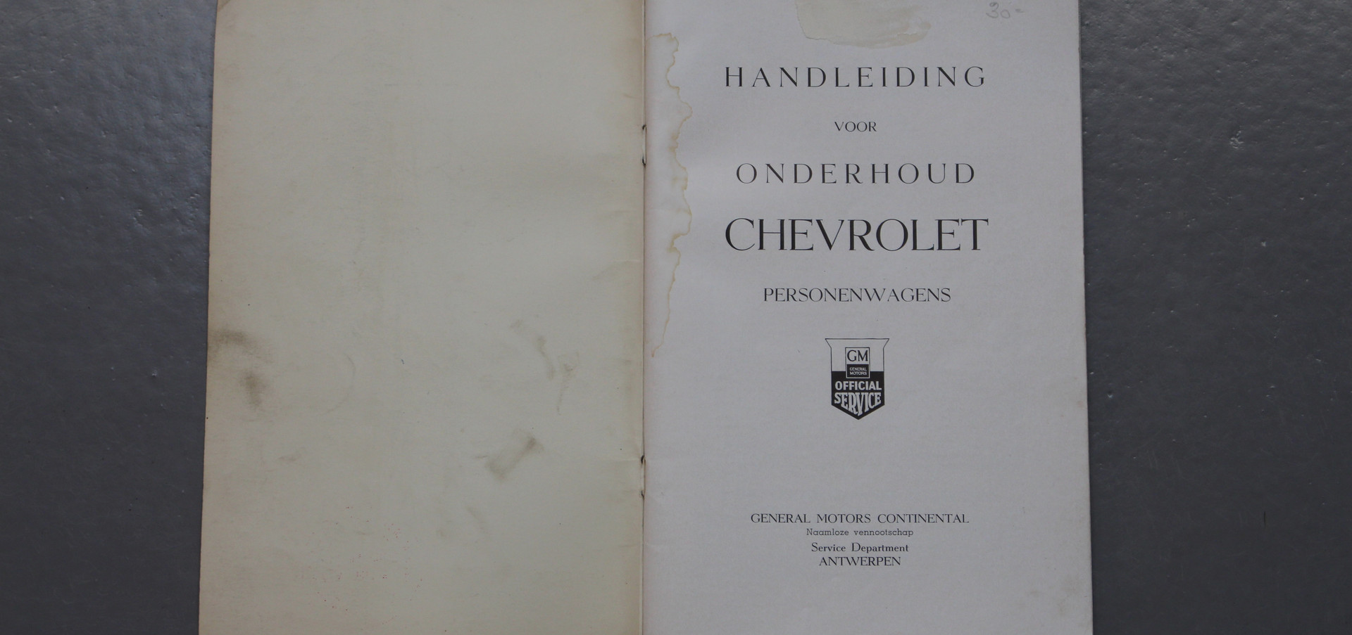 Chevrolet_BelAIr_1953_40.JPG