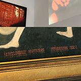 Copie de 91A11040-CE40-4A37-B6C1-CEFF398