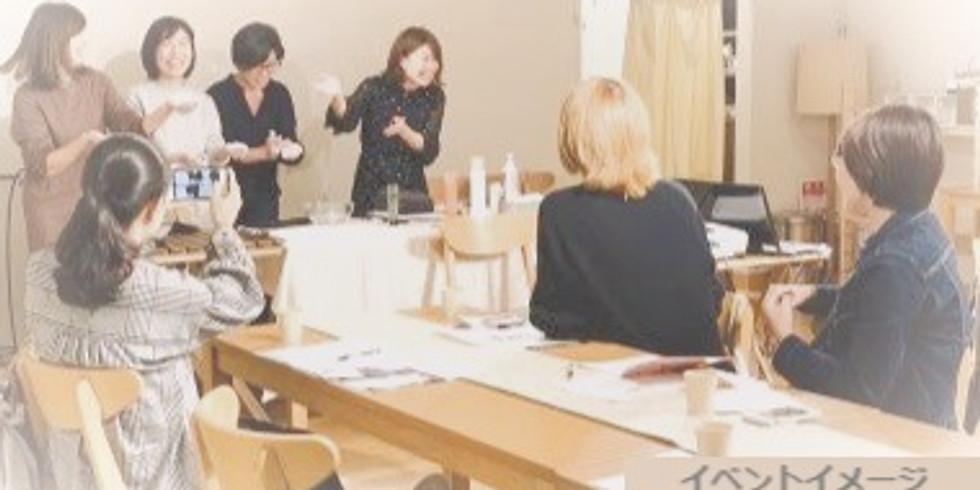 保健師 今井法子さんとのコラボセミナー 大人女性の美容と健康について