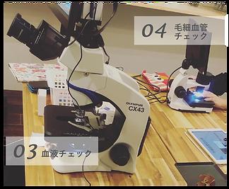 名称未設定-2_検査機器.png