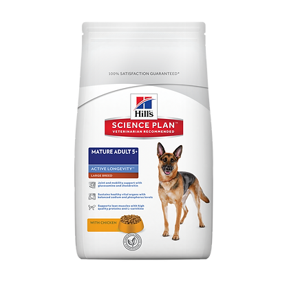 Mature Adult 5+ Active Longevity Large Breed Dog Food with Chicken