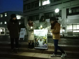『女を修理する男』上映会+講演会(神戸市外国語大学)