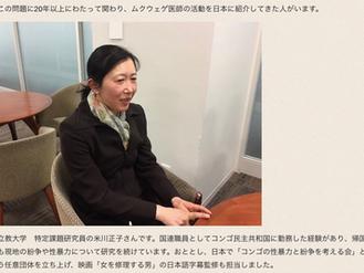 『これでわかった!世界のいま』(NHK)に掲載されました