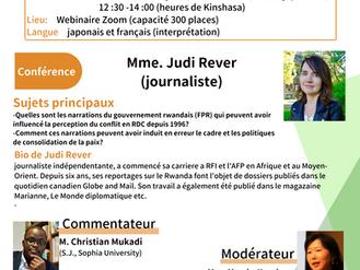 Webinaire sur les influences des narrations du FPR dans l'enlisement des violences en RDC