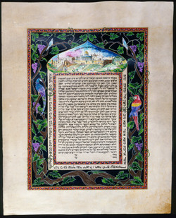 Grapevine Marriage Contract
