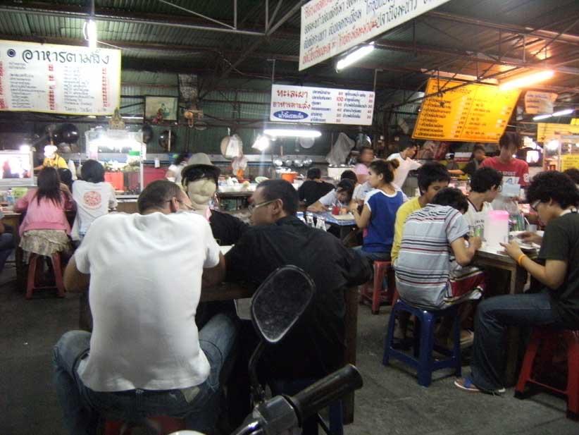 Dining in Doi Saket