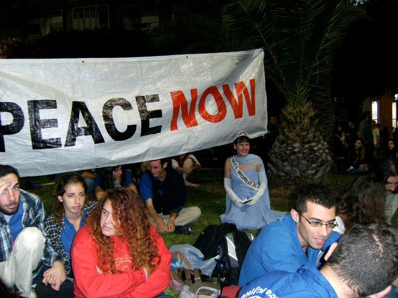 Rabin memorial Tel Aviv