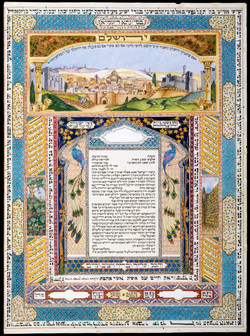 Peacocks and Jerusalem Marriage Cont