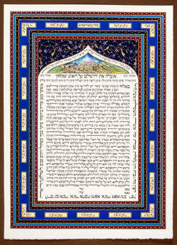 Minaret and Jerusalem Marriage Conta