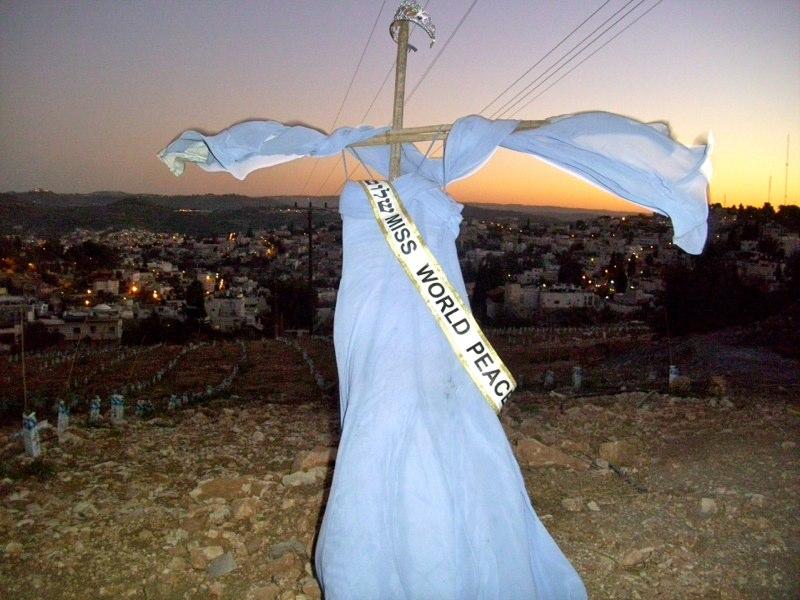 Nataf, Israel