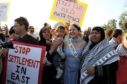 Friendly Rally in Israel
