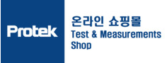 Protek 온라인 쇼핑몰 개설 (네이버 스토어)