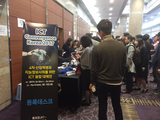 2017 Convergence Korea 2017 with Protek