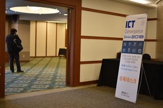 ICT 컨버전스 코리아 2018 참가