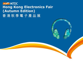 Hong Kong Electronics Fair 2016 - Autumn Edition with Protek