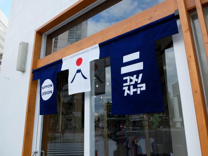 ニコメノストア OPEN!!