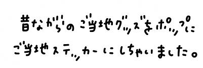 PNGイメージ-5C22B8600B31-1.png