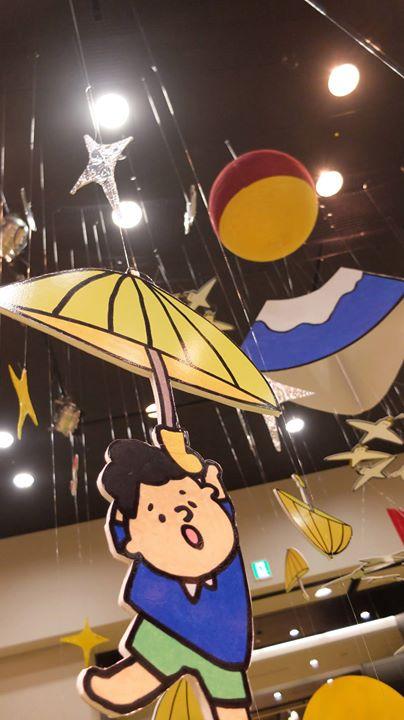 Facebook - いっぱい傘ぶらさげた