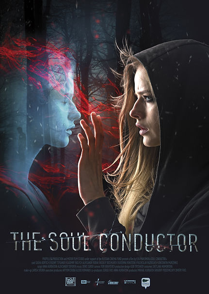The soul conductor.jpg