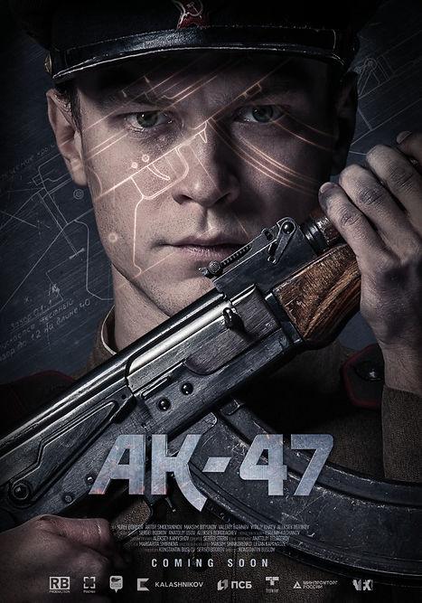 AK-47.jpeg