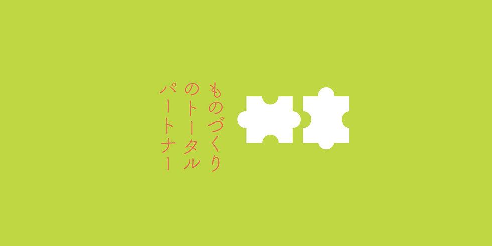 トップ用とっぷ.jpg