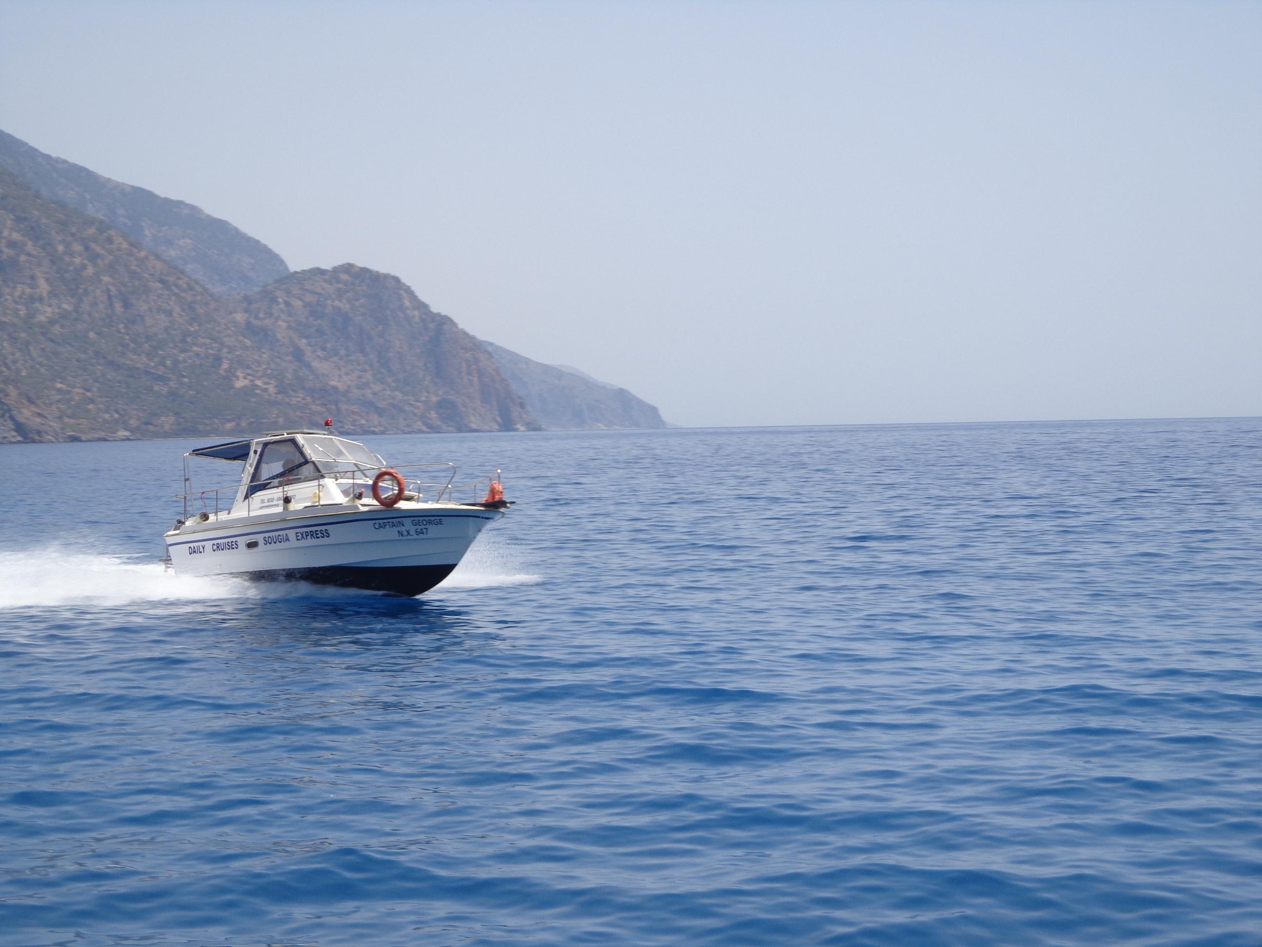 Cruises Captain George Sougia