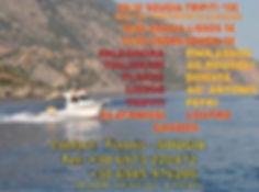Yannis Sougia Cruises